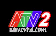 ATV2 (An Giang2)